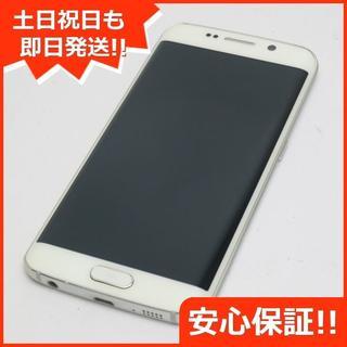 ギャラクシー(Galaxy)の超美品 au SCV31 Galaxy S6 edge パール (スマートフォン本体)