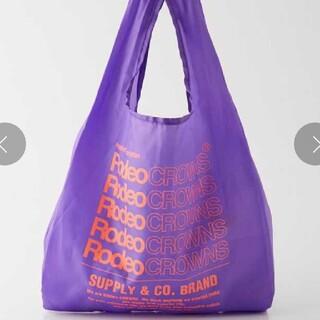 ロデオクラウンズワイドボウル(RODEO CROWNS WIDE BOWL)の紫レジ袋タイプ単品(エコバッグ)