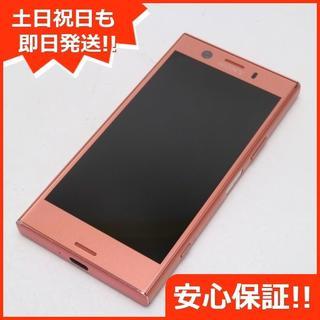 エクスペリア(Xperia)の美品 SO-02K ピンク 本体 白ロム (スマートフォン本体)