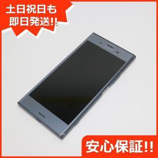エクスペリア(Xperia)の美品 701SO ブルー 本体 白ロム (スマートフォン本体)