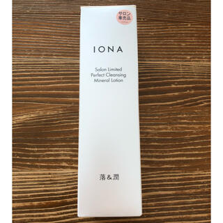 イオナ(IONA)のIONA メイク落とし/化粧水(化粧水/ローション)