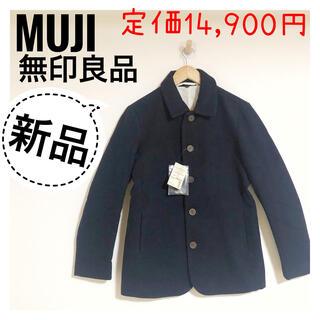 ムジルシリョウヒン(MUJI (無印良品))の☆新品未使用 タグ付き☆ MUJI 無印良品 フレンチウール ハーフコート(ピーコート)