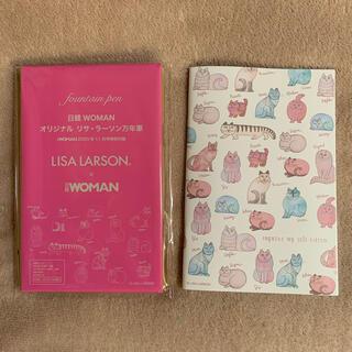 リサラーソン(Lisa Larson)の日経WOMAN 11月号付録 リサラーソン 万年筆 自己肯定感が高まるノート(ペン/マーカー)