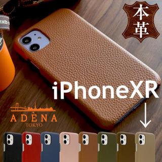 未使用 iPhoneケース iPhoneXR 本革 タンベーシュ(iPhoneケース)
