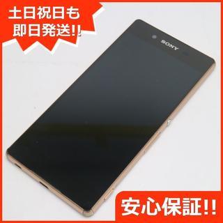 エクスペリア(Xperia)の超美品 au SOV31 Xperia Z4 カッパー (スマートフォン本体)