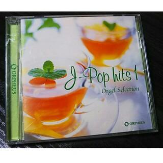 オルゴール・セレクション J-POPヒット1(ヒーリング/ニューエイジ)