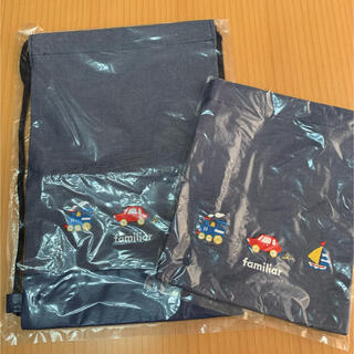 ファミリア(familiar)のfamiliar ナップサック&コップ巾着袋(ランチボックス巾着)