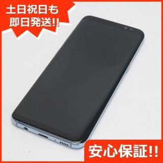 ギャラクシー(Galaxy)の美品 SC-02J Galaxy S8 ブルー 白ロム(スマートフォン本体)