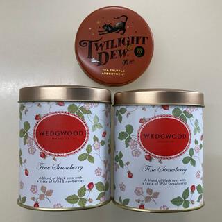 ウェッジウッド(WEDGWOOD)のウェッジウッド紅茶空き缶&モロゾフ空き缶(小物入れ)