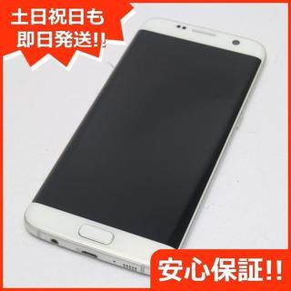 ギャラクシー(Galaxy)の美品 SC-02H Galaxy S7 edge ホワイト (スマートフォン本体)