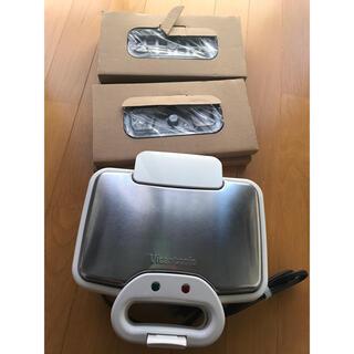 デロンギ(DeLonghi)のビタントニオ(調理機器)