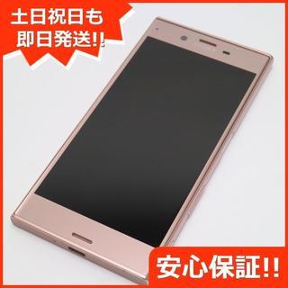 エクスペリア(Xperia)の美品 SO-01J Xperia XZ ピンク (スマートフォン本体)