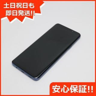 ギャラクシー(Galaxy)の超美品 SIMフリー Galaxy S9+ コーラルブルー (スマートフォン本体)