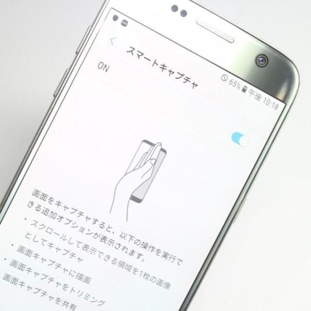 Galaxy(ギャラクシー)の美品 SIMフリー Galaxy S7 シルバー  スマホ/家電/カメラのスマートフォン/携帯電話(スマートフォン本体)の商品写真