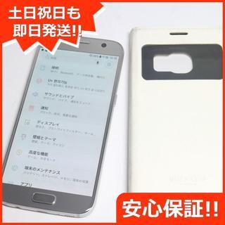 ギャラクシー(Galaxy)の美品 SIMフリー Galaxy S7 シルバー (スマートフォン本体)