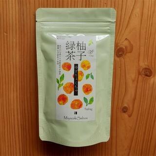 宮崎茶房(農薬不使用)、柚子緑茶(ティーバッグ3g×15個)(茶)