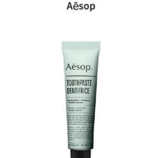 イソップ(Aesop)のAesop TOOTHPASTE 歯磨き粉(歯磨き粉)