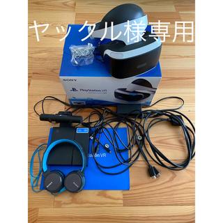 プレイステーションヴィーアール(PlayStation VR)のPlayStationVR カメラ同梱版(初期型)(家庭用ゲーム機本体)