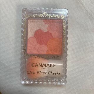 CANMAKE - CANMAKE グローフルールチークス 02