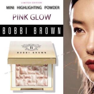 ボビイブラウン(BOBBI BROWN)の新品◆BOBBI BROWN ボビーブラウン ハイライト ピンクグロウ ミニ(フェイスカラー)