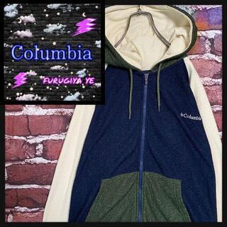コロンビア(Columbia)のコロンビア 薄手 パーカー フルジップ トリコカラー 緑 ワンポイント刺繍ロゴ(パーカー)