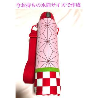 youchan様専用ページ(外出用品)