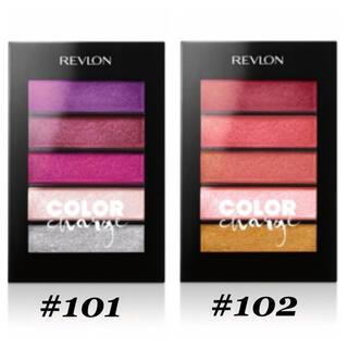 レブロン(REVLON)の【大特価】限定2色セット!REVLON リップ パウダー 101 102(口紅)