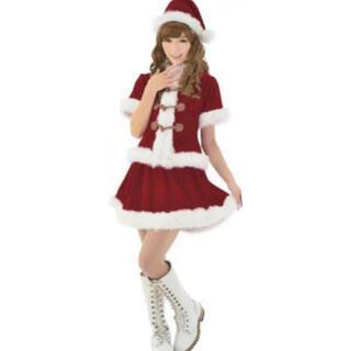 サンタ クリスマス レディース コスチューム セット(衣装一式)