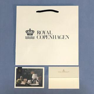 ロイヤルコペンハーゲン(ROYAL COPENHAGEN)の☆ロイヤルコペンハーゲン☆ショップ袋・メッセージカード・封筒〈新品・未使用〉(ショップ袋)
