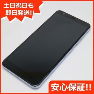 エイスース(ASUS)の美品 SIMフリー ZenFone Max Plus M1 シルバー (スマートフォン本体)
