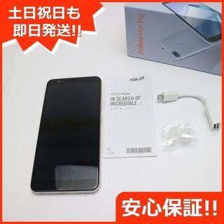 エイスース(ASUS)の美品 SIMフリー ZenFone Max Plus M1 ゴールド (スマートフォン本体)
