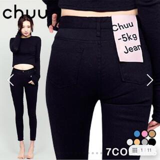 チュー(CHU XXX)の-5kg JEANS vol.14 サイズ【28】(スキニーパンツ)