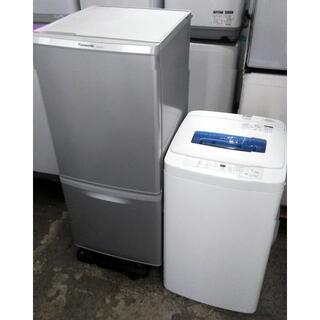 Panasonic - 冷蔵庫 パナソニック 洗濯機 スリムサイズ 家電セット