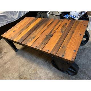 【美品】アンティークな天然木とアイアン車輪 テーブル(ローテーブル)