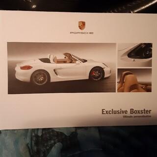 ポルシェ(Porsche)のポルシェ ディーラーカタログ ボクスター 2012年(カタログ/マニュアル)