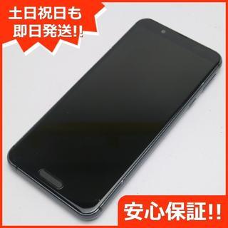 アクオス(AQUOS)の美品 SH-02M ブラック スマホ 白ロム(スマートフォン本体)