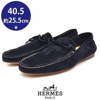 エルメス(Hermes)の新品❤️エルメス スエード メンズ ローファー 40.5(約25.5cm)(ドレス/ビジネス)