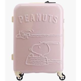 スヌーピー(SNOOPY)のスヌーピー スーツケース(スーツケース/キャリーバッグ)