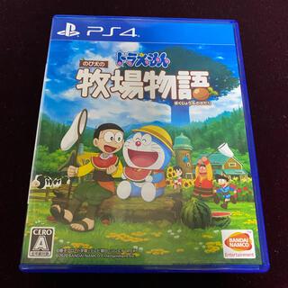 プレイステーション4(PlayStation4)の中古送料込 PS4 ドラえもん のび太の牧場物語(家庭用ゲームソフト)
