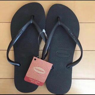 新品 タグ付き☆ ハワイアナス スリム 黒 サンダル 23cm〜23.5cm