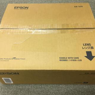 エプソン(EPSON)のエプソン プロジェクター EB-S05 新品 限定値下げしました(プロジェクター)