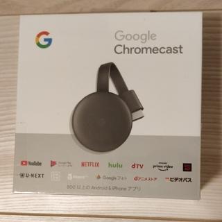 クローム(CHROME)の【新品未開封】Google Chromecast GA00439-JP②(PC周辺機器)