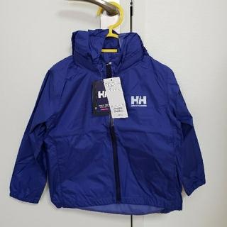 ヘリーハンセン(HELLY HANSEN)のヘリーハンセン キッズ サンレインジャケット 110 新品未使用品 (ジャケット/上着)