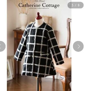 Catherine Cottage - キャサリンコテージ 女の子コート 子どもコートCatherine