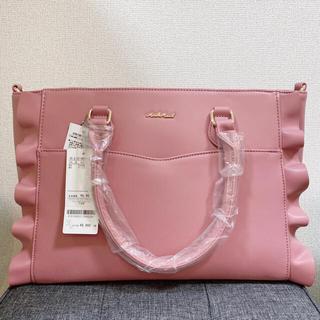 ミッシュマッシュ(MISCH MASCH)の【完売品】サイドフリルA4トート【ピンク】(トートバッグ)