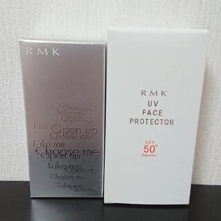 アールエムケー(RMK)のRMK 2点セット商品(日焼け止め/サンオイル)