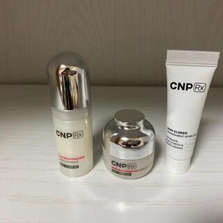 チャアンドパク(CNP)のCNPサンプルセット(サンプル/トライアルキット)