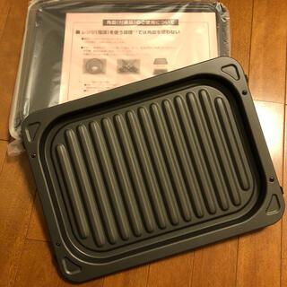 パナソニック(Panasonic)のパナソニックスチームオーブンレンジ 付属品 角皿&グリル皿 (調理道具/製菓道具)