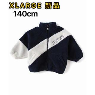 エクストララージ(XLARGE)のXLARGE KIDS エクストララージ シープボア斜め切替ブルゾン ジャケット(ジャケット/上着)