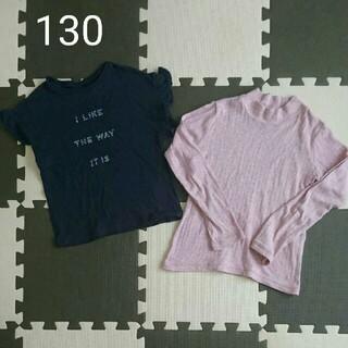 アンパサンド(ampersand)の女の子 ユニクロ タートルネック & アンパサンド Tシャツ まとめ売り(Tシャツ/カットソー)